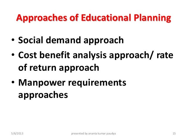 advantages of educational planning