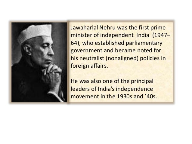 Intro of an essay jawaharlal nehru