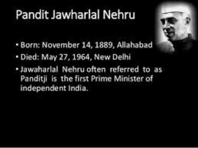 Essay on jawaharlal nehru for children