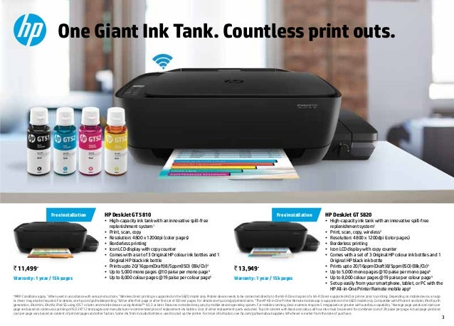 HP Printers Best Offers - April