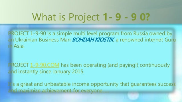 Aproject 1 9-90 seminar power point 2016 (1)