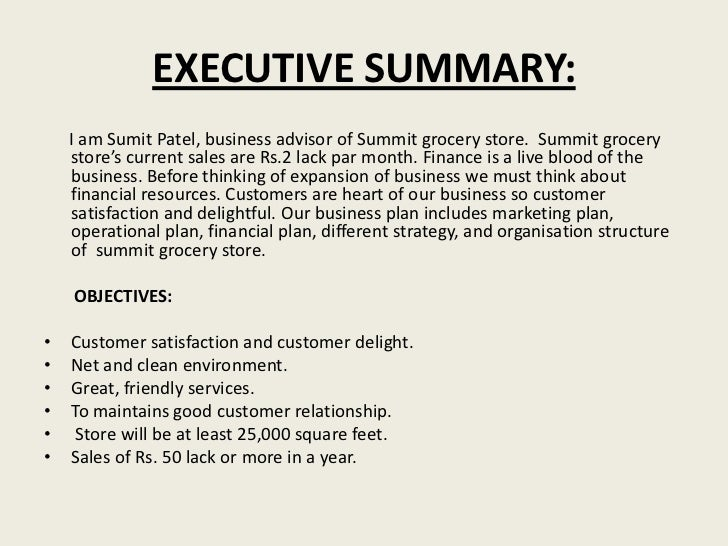supermarket business plan documents