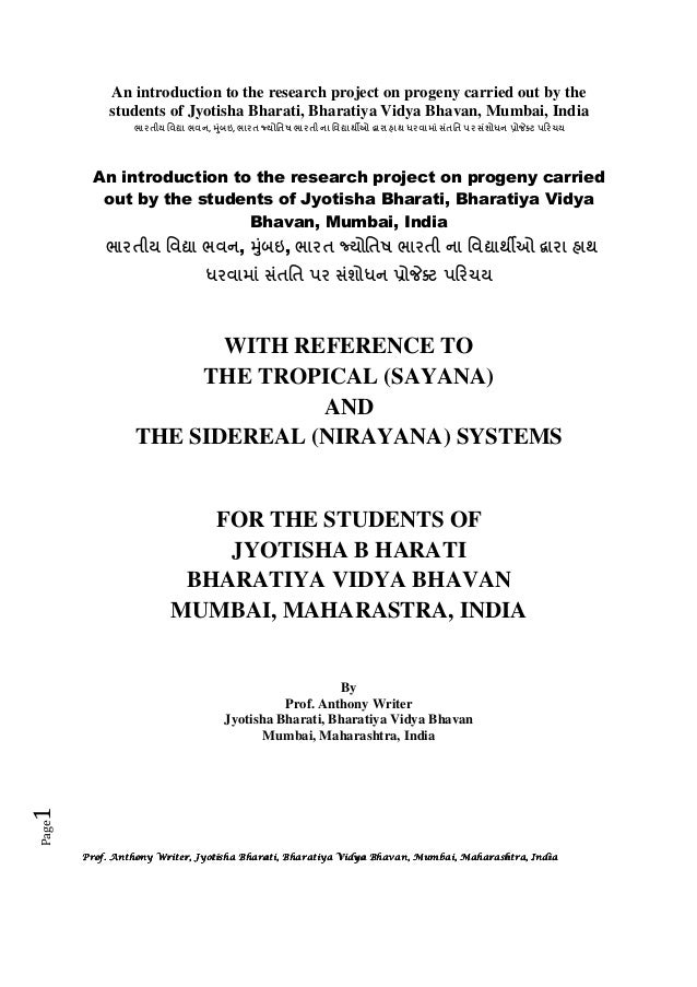 An introduction to the research project on progeny carried out by the students of Jyotisha Bharati, Bharatiya Vidya Bhavan...