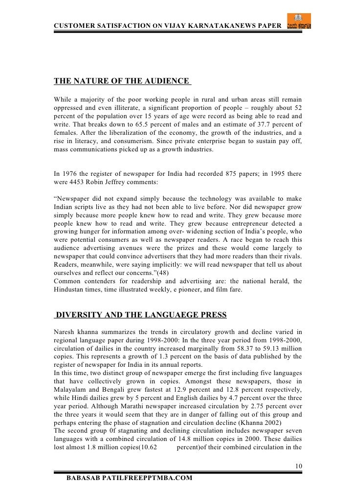 customer paper A comparative study of customer perception toward  this paper suggests that an  customer service and satisfaction.