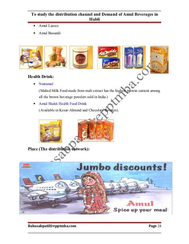 project on amul paneer Saras, amul lotus, mother dairy (e) shrikhand saras, amul lotus, mother dairy  (f) cheese saras, amul lotus, mother dairy (g) lassi saras, amul lotus.