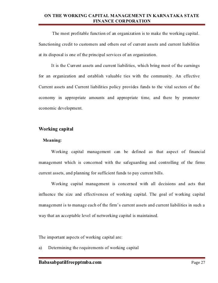 cyber security essay monthly report