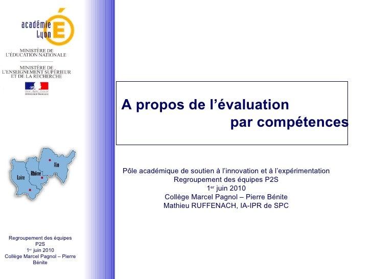A propos de l'évaluation par compétences Pôle académique de soutien à l'innovation et à l'expérimentation Regroupement des...