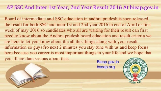 AP SSC And Inter 1st Year, 2nd Year Result 2016 At bieap.gov.in Board of intermediate and SSC education in andhra pradesh ...