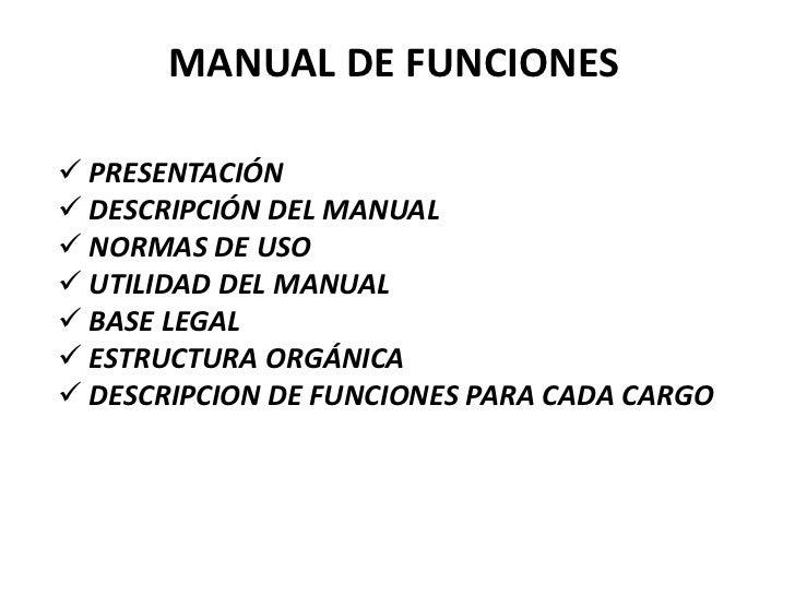 Apuntes diagramas y manuales