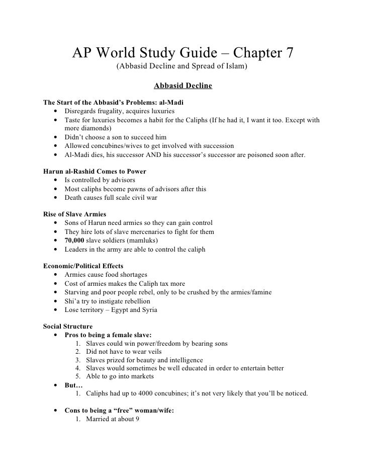 ap world history study guide for Ap world history department: social studies  early river valley civilizations study guidedoc  1900s study guide - 1 vocab examdoc (2610 kbs) ap world war i .