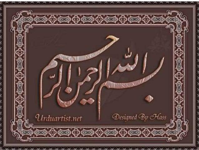 PRESENTED BY: MUHAMMAD AQEEL KHAN & RANA FAHAD PRESENTED TO: SIR MAJID ALI