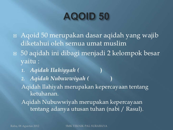 Aqoid 50 Slide 2