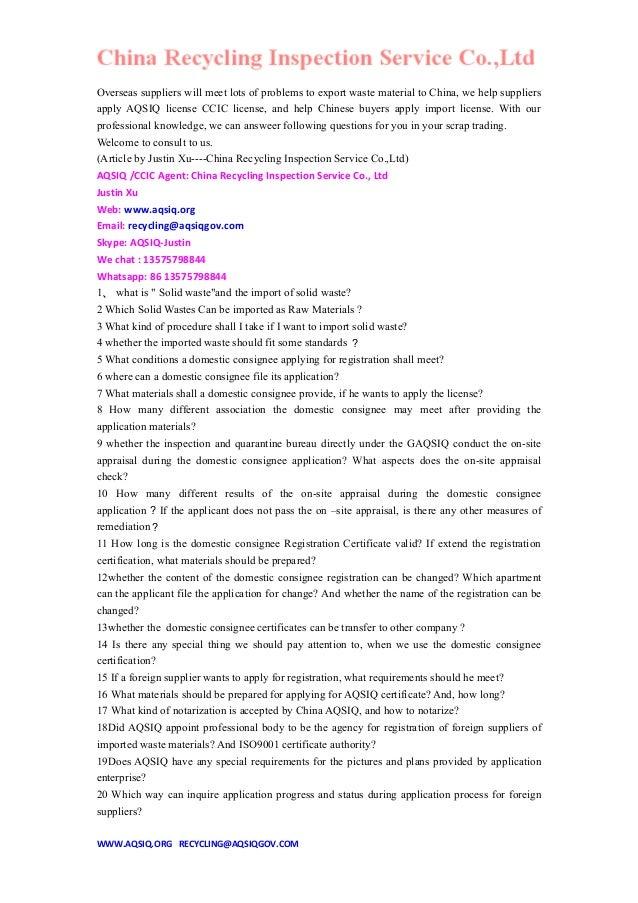 Aqsiq Certificate Application
