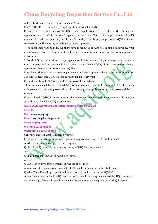 Aqsiq Certificate Renewal