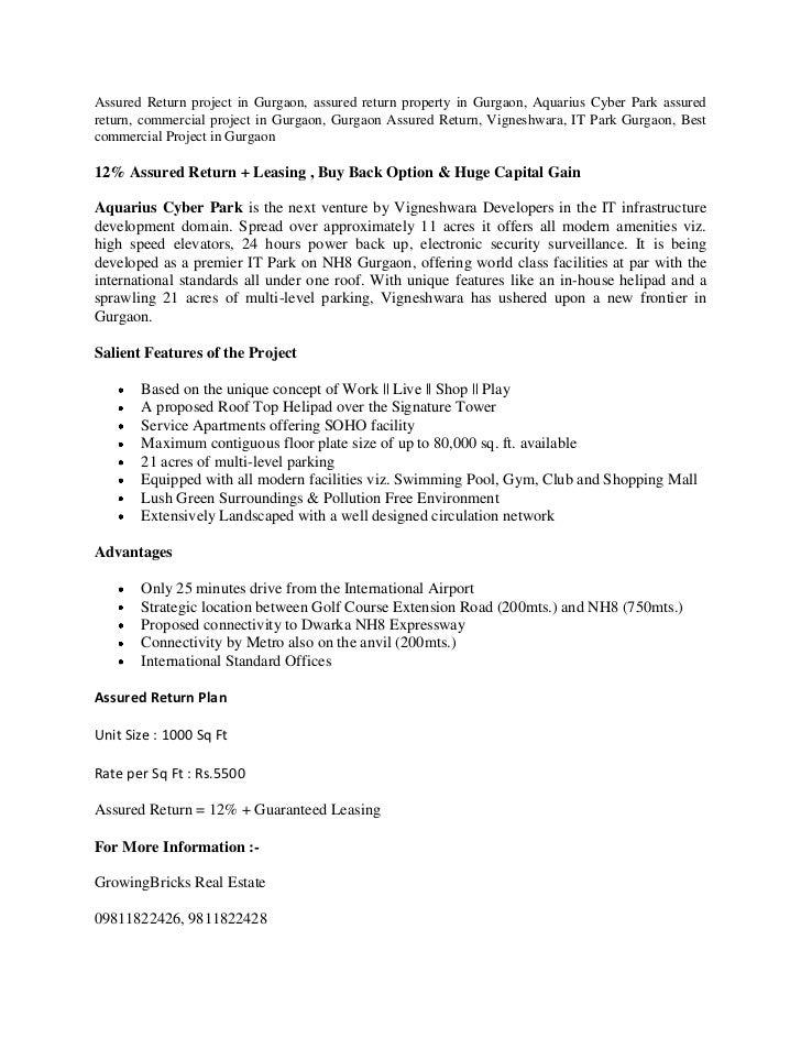 Assured Return project in Gurgaon, assured return property in Gurgaon, Aquarius Cyber Park assuredreturn, commercial proje...