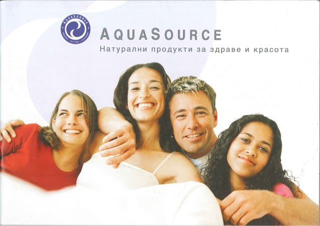 Aquasource catalogue