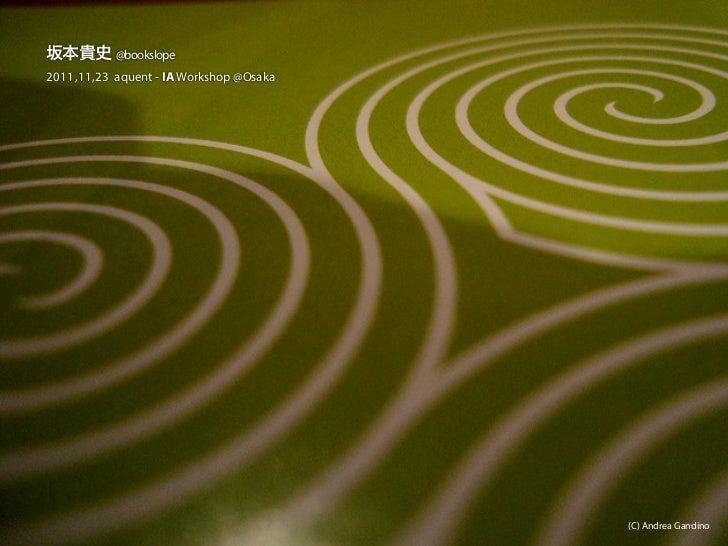 @bookslope2011,11,23 aquent - IA Workshop @Osaka                                         (C) Andrea Gandino