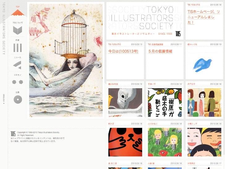 「想定していた動作と違いました・・」     「かっこいいね!」 ×             ×            Illustration: P.J. Onori, from The Noun Project