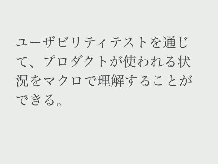 α版          テ         仮 スト          説            の +             見               直                    しペーパープロとタイプ    テ    ...