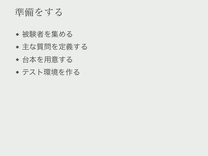 UXデザインとは職業であり、スキルでもある。