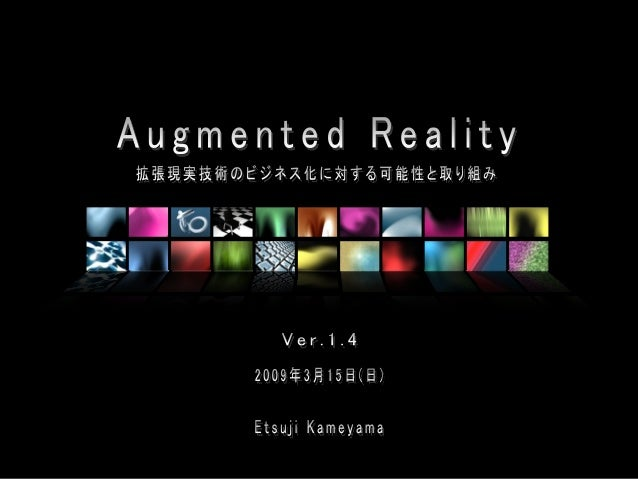 目次1. Augmented Realty とは何か?2. Augmented Realtyで何ができるか?3. Augmented Realty事例・取り組み1. 海外2. 日本4. ARサービス提供企業(海外⇒日本との関係)5. Augme...