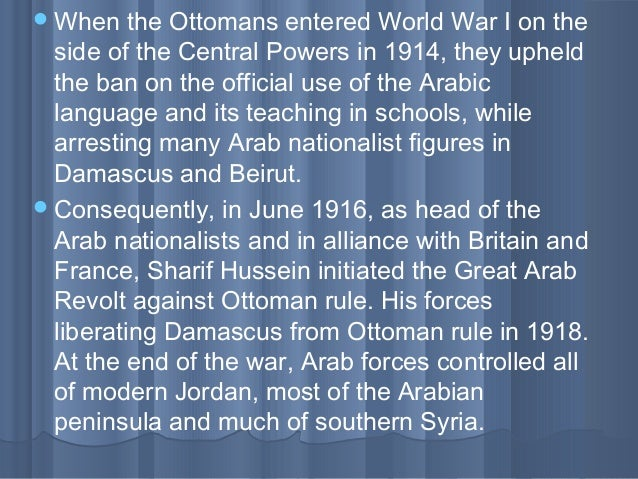 origins of the arab israeli A brief history of israel, palestine and the arab-israeli conflict (israeli-palestinian conflict) from ancient times to the current events of the peace process and intifada.