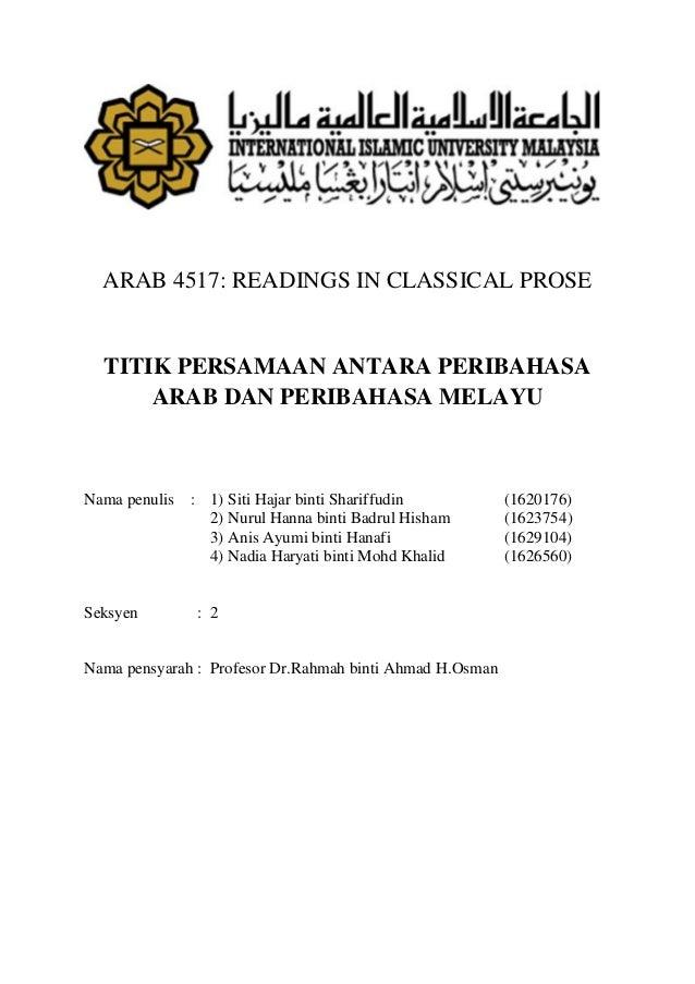 Arab 4517 Amthal Arab Peribahasa Melayu