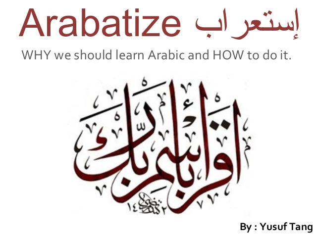 How do you learn Arabic? | Yahoo Answers