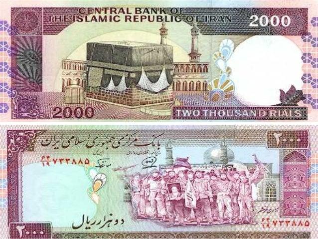 1 saudi riyal equals how many indian rupees