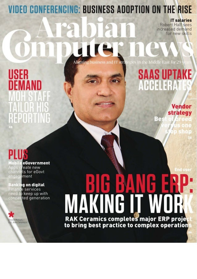 Utilizing Mobile Technologies for Public Sector- My Interview with Arabian Computer News
