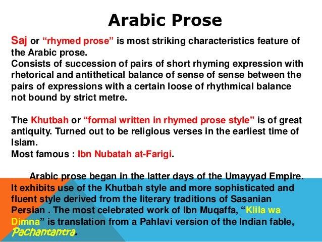 Non Muslim Perspective On The Revolution Of Imam Hussain: Arabian Literature