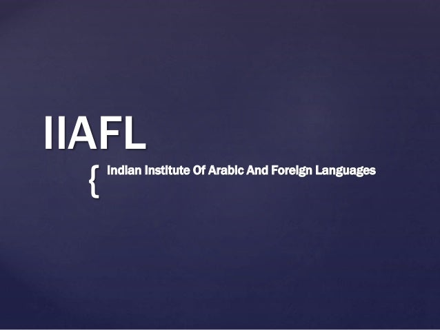 { IIAFL Indian Institute Of Arabic And Foreign Languages