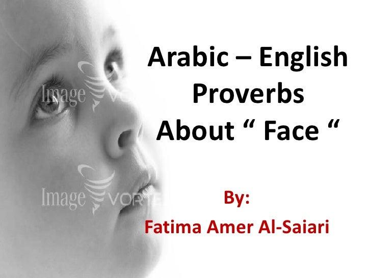 Arabic english proverbs