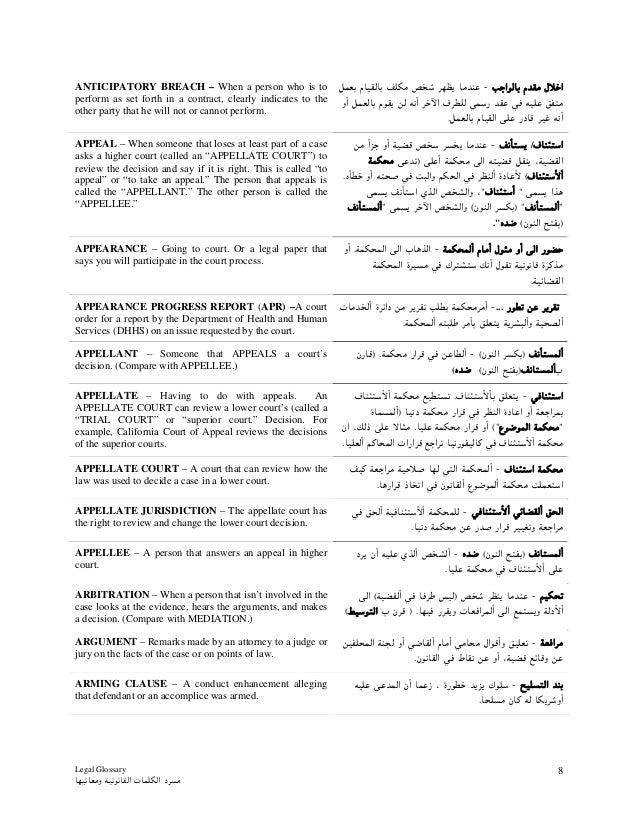 driver license test ma in arabic
