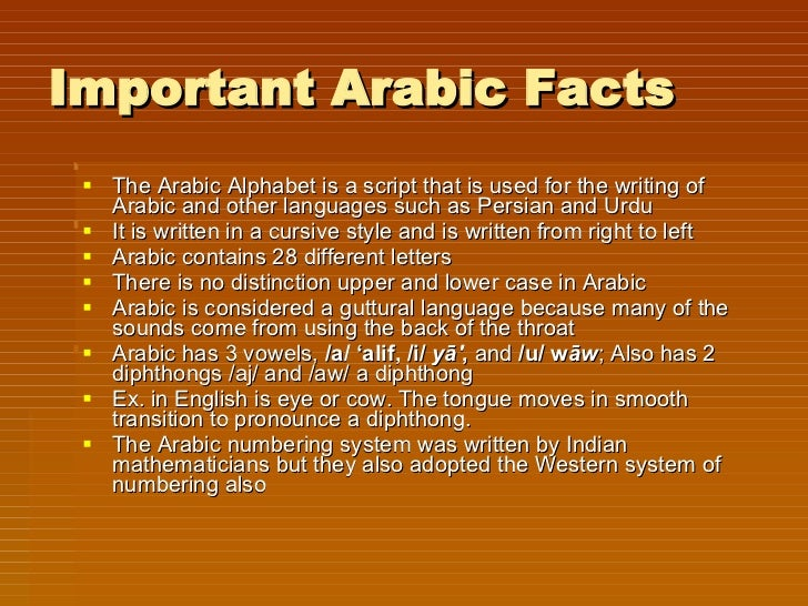 https://image.slidesharecdn.com/arabic-project-1225141894271139-8/95/arabic-powerpoint-2-728.jpg?cb=1225116694