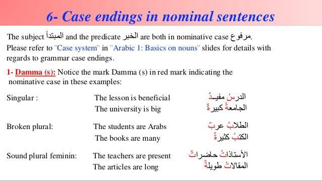 The compound nominal predicate