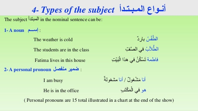 how to use nominal in a sentence