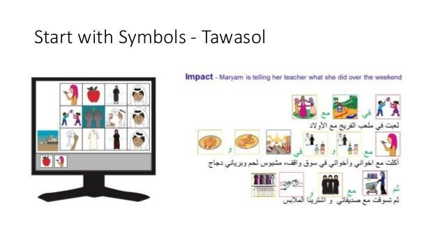 Start with Symbols - Tawasol