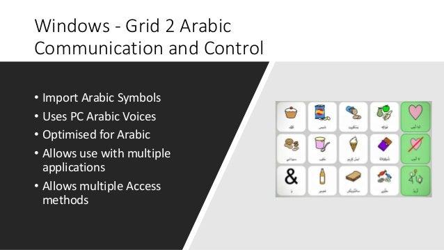 Windows - Grid 2 Arabic Communication and Control • Import Arabic Symbols • Uses PC Arabic Voices • Optimised for Arabic •...