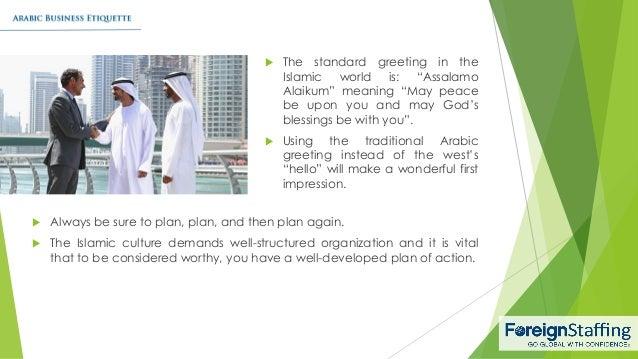 Arabic business etiquette 3 the standard greeting in the islamic m4hsunfo