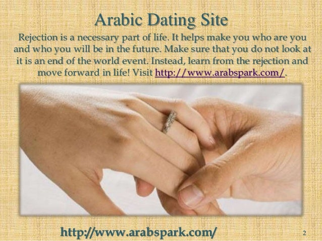 Arabic dating site