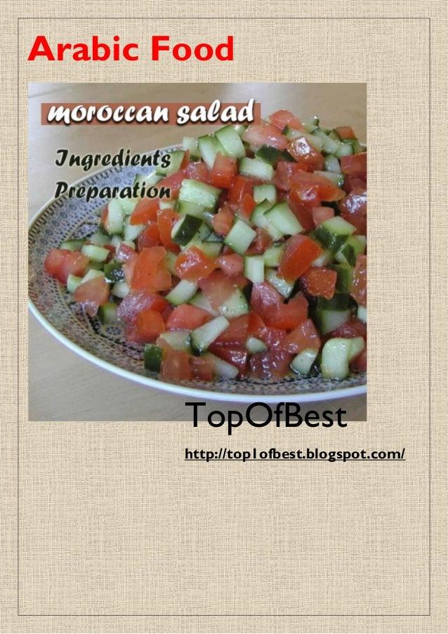 Arabic food arabic food topofbest httptop1ofbestspot forumfinder Image collections