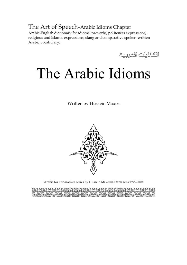 The Art of Speech-Arabic Idioms ChapterArabic-English dictionary for idioms, proverbs, politeness expressions,religious an...