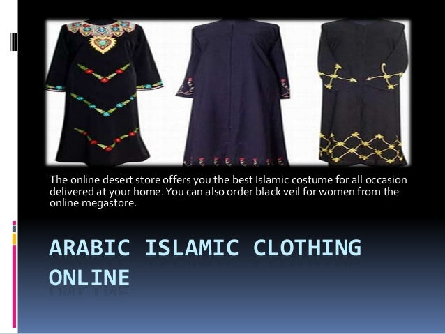 Arabic Islamic Clothing Online