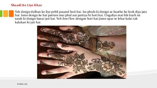 Mehndi Diya Design : Arabic mehndi designs apne haatho mai lagaye alag design