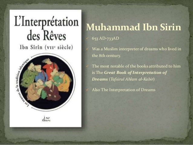 Ibn Sirin Dream Interpretation Book