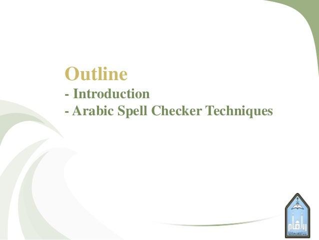 outline checker