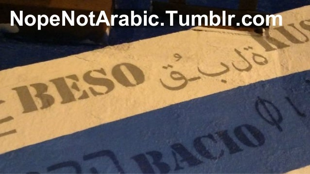 Arabic unicode and calligraphy