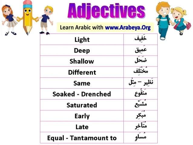 Learn arabic online college