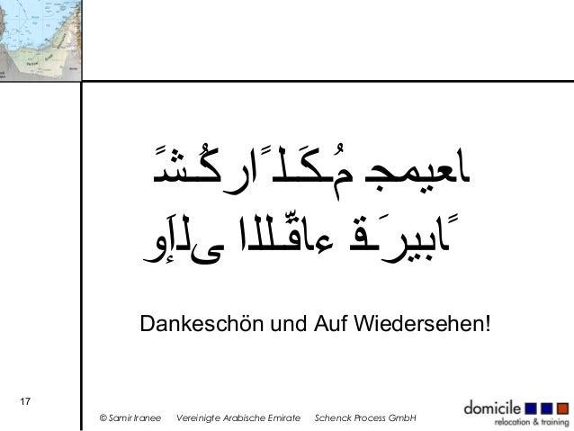 ﺎﻌﻴﻤﺟ ُـ َـﻟ ً ُـﺷ ً ﻢ ﻜ ﺍﺮﻜ ً َـﻗ ﺀﺎ ﱢـﻠﻟﺍ ﻰﻟﺇﻭ َ ﺎﺒﻳﺮ ﻘ Dankeschön und Auf Wiedersehen!  17 © Samir Iranee  Vere...